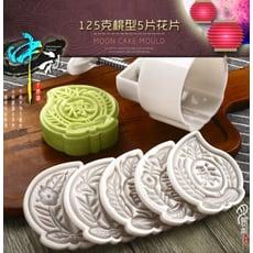 月餅模 桃形福椂壽囍花餅乾模 廣式月餅模 糕點模 想購了超級小物