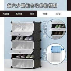 1列5層超大多層組合收納鞋櫃組