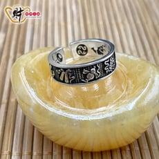 【財神小舖】八仙法寶戒指-925純銀-活戒圍《含開光》【RSZ-901】