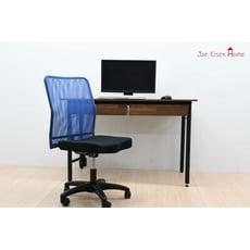 無扶手透氣網背電腦網椅 辦公椅 工作椅 | 喬艾森