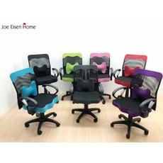 厚座高靠背網辦公椅(附腰墊)電腦椅 書桌椅 升降椅 會議椅 主管椅 工作椅 MIT台灣製   喬艾森
