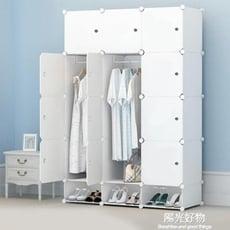 衣櫃衣櫥簡易簡約現代經濟型布實木組裝帶轉角櫃塑膠收納櫃子