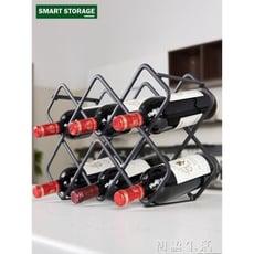 紅酒架擺件現代簡約 葡萄酒架客廳歐式紅酒置物架 家用紅酒收納架