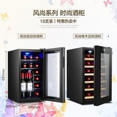 酒櫃 VNICE18支紅酒櫃恒溫酒櫃子冷藏家用小型電子恒濕迷你保濕雪茄櫃