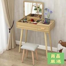 桌巾桌布防水防潑水防油軟質玻璃塑膠桌墊免洗茶幾幾墊透明磨砂臺 臺布