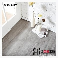 地板貼地板膠加厚耐磨防水pvc塑膠地板革自黏地板貼紙家用臥室ins網紅