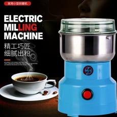中規粉碎機 五穀雜糧電動磨粉機 家用小型研磨機 不銹鋼中藥材咖啡打粉機 110V-220V適用台灣電