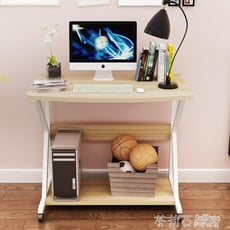 臥室家用可移動電腦桌簡約現代經濟型電腦台式桌省空間迷你小戶型