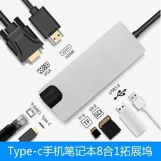 巧皮仕TypeC擴展塢usb3.0蘋果筆記本電腦HDMI外接轉換器MacBookPro轉接頭