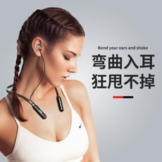 運動藍芽耳機 無線藍芽雙耳跑步入耳式掛脖頸戴男女通用