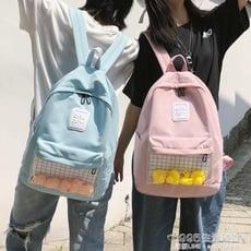 後背包 新款ins風書包女校園韓版ulzzang高中背包大學生雙肩小清新初