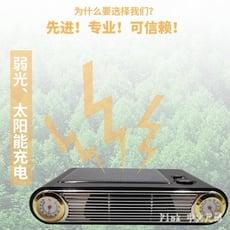 開發票/太陽能車載空氣清淨機車用負離子汽車車內除異味除甲醛活性炭凈化器lxy3396 pink中大尺