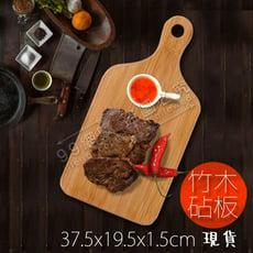 【99網購】現貨 #竹木砧板