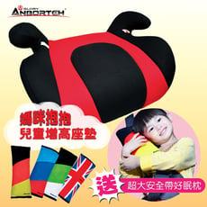 兒童汽車安全座椅(加贈)安全帶好眠枕X1(顏色隨機)增高坐墊 舒適透氣 汽車安全座椅