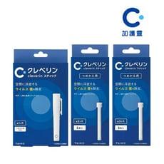 【加護靈】Cleverin 黑色筆型(含2支抑菌筆芯) + 新包裝 筆型補充包(6支/盒)X2