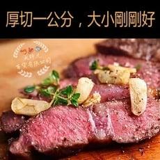 【大師兄】美國1855黑安格斯熟成霜降牛排(100公克/1片)±5%