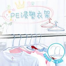 橘之屋 PE浸塑衣架  藍色/粉色