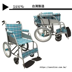 祥巽Sanction 輔具 固定手固定腳折背小輪輪椅L116