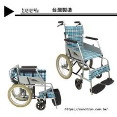 祥巽Sanction 輔具 固定手固定腳折背輪椅L516A-AB