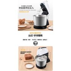 110V台式家用電動大功率烘焙和麵打奶油打蛋機攪拌器