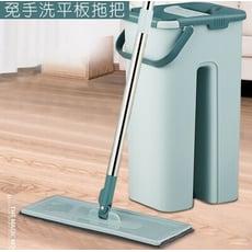 免手洗懶人拖把家用刮刮樂平板地板拖布