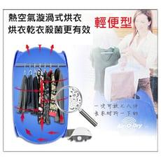 輕便式便攜式多功能定時功能家用旅行用迷你烘衣機