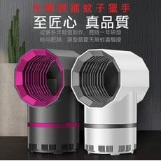 最新款環保省電光觸媒吸入式 LED滅蚊燈