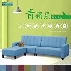 IHouse-青蘋果 柔韌貓抓皮獨立筒L型沙發