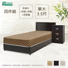 IHouse-簡約風 房間組四件(床片+床底+床墊+床頭櫃)-單大3.5尺