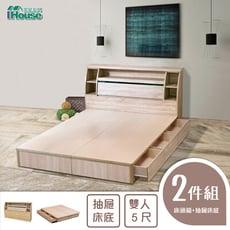IHouse-秋田 日式收納房間2件組(床頭箱+六抽收納)-雙人5尺