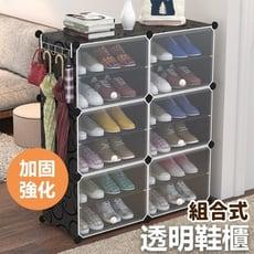 收納24雙 透明組合式鞋櫃-2列6層