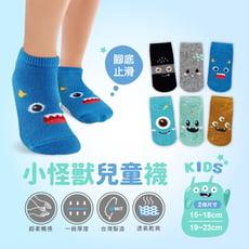 小怪獸兒童襪/男童/童襪/兒童襪/女童/襪子/兒童短襪/台灣製/止滑襪/卡通/型號:468【FAV】