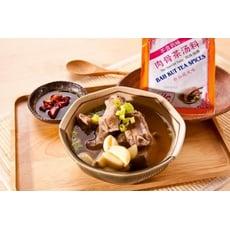 正宗新加坡美食白胡椒肉骨茶湯料包