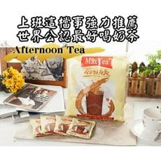 巴里島必買伴手禮【Max tea 印尼奶茶 / 印尼拉茶】25g*30小包