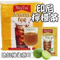 巴里島必買伴手禮【Max tea 印尼檸檬紅茶】與印尼奶茶同品牌一樣好喝