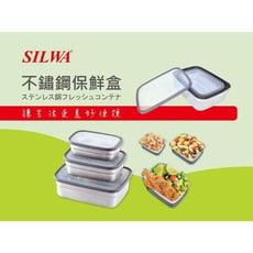 西華 不鏽鋼保鮮盒(三件套)  盒裝