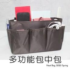 【防疫收納】立體多功能袋中袋 防疫收納 包中包 包內收納袋 13色可選