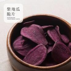 紫地瓜脆片200G