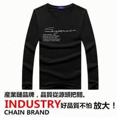 秋冬新款韓版修身長袖T恤(兩款任選)