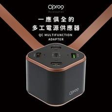 Opro9 QC多功能電源供應器 48W