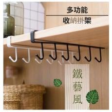 鐵藝風多功能收納掛架 櫥櫃6排勾整理掛架