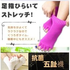 柔軟襪 睡眠按摩五指抗菌襪