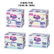 【日本境內Merries】 妙而舒彩盒2包裝 黏貼/褲型