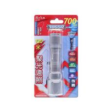 【朝日光電】 LED-TP01 無段伸縮LED手電筒(700流明)