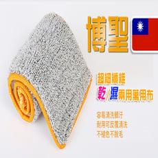 業界最便宜 360度靜電雙面懶人拖把 靜電布