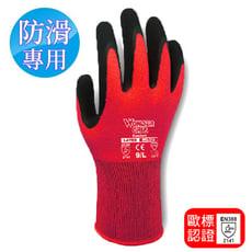 WG-310 WonderGrip多給力防滑透氣貼合舒適耐磨搬運輕薄工作手套