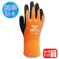 WG-338 WonderGrip多給力防寒防水防滑漁市場貼合舒適耐磨搬運清潔工作手套