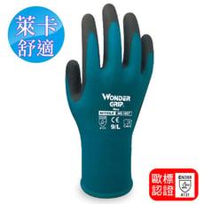 WG-1857 WonderGrip多給力萊卡親膚防滑透氣貼合舒適耐磨搬運輕薄工作手套