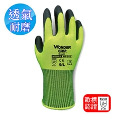 WG-501 WonderGrip多給力防滑透氣貼合舒適耐磨搬運輕薄工作手套