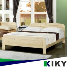 北歐風高質實木床架 雙人5尺